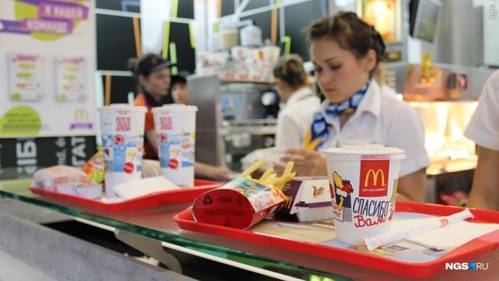 Красноярцев начали оповещать об открытии McDonald's в центре