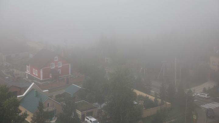 Во вторник в Красноярске ожидаются сильные туманы