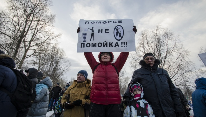 Губернатор Орлов рассказал, что думает об участии госслужащих в антимусорных протестах
