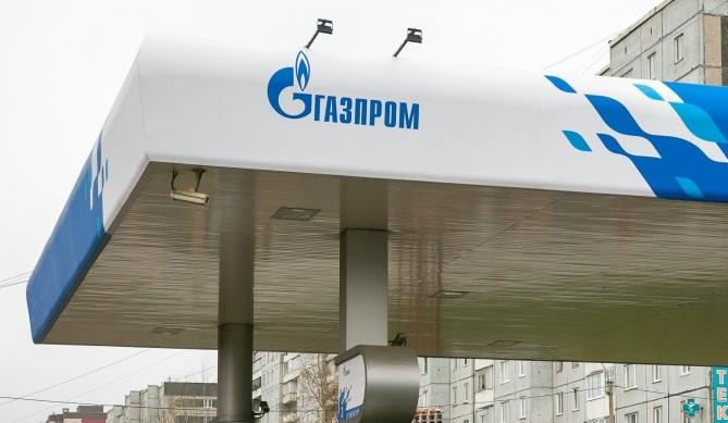Прощай, «Газпром»