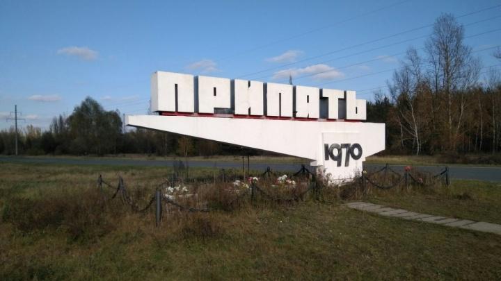 32 года спустя: смотрим, как выглядит Чернобыль сегодня