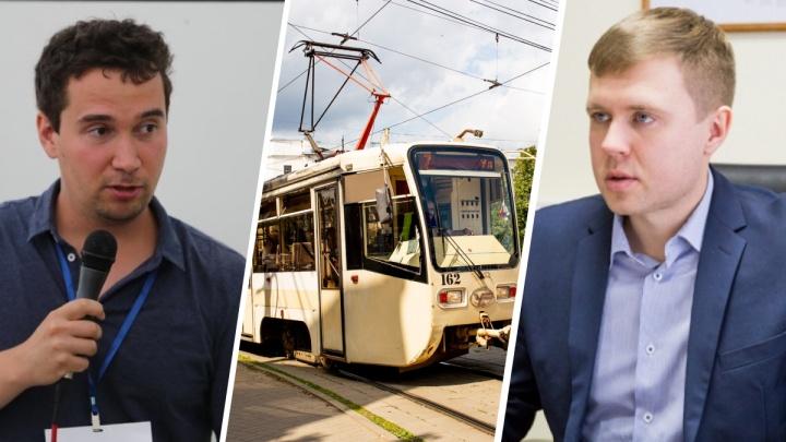 «Вопрос с трамваями — затратный»: власти ответили на критику урбаниста о городском транспорте