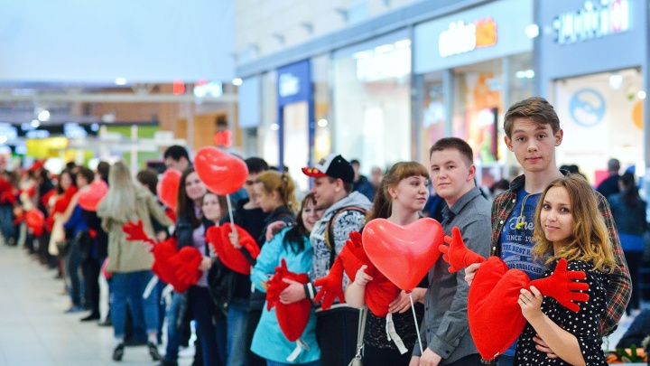 Уральцы установили самый романтичный рекорд России