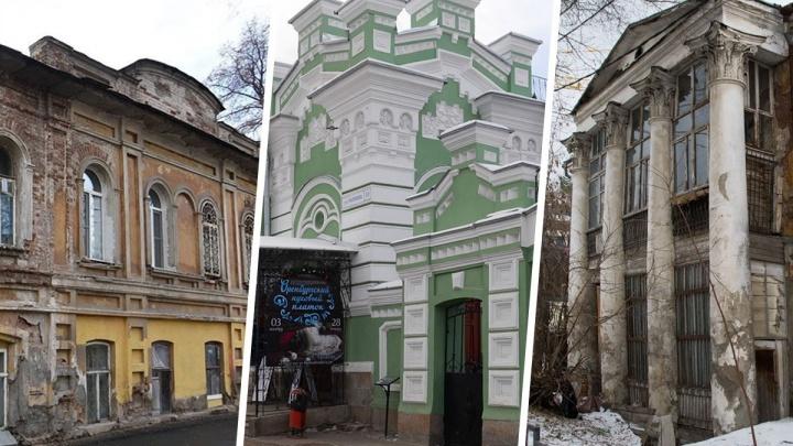 Балов здесь больше нет: как роскошные особняки екатеринбургских дворян стали обшарпанными коммуналками