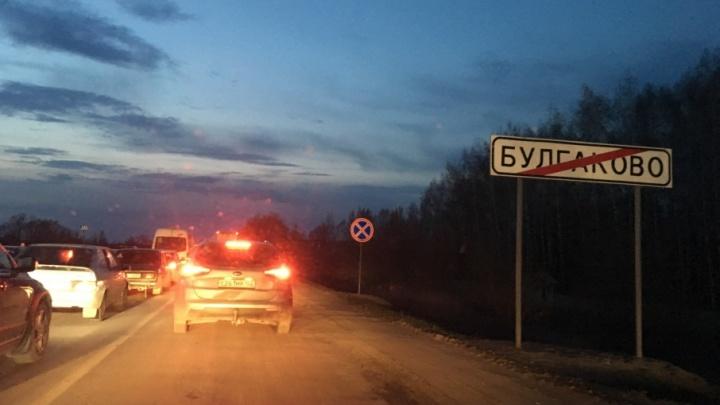 Авария возле Булгаково парализовала автомобильное движение на въезде в Уфу