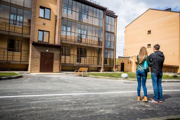 АО «НОАИК» рассчитывает, что приобрести жильё по сниженной ставке смогут более 1000 жителей региона