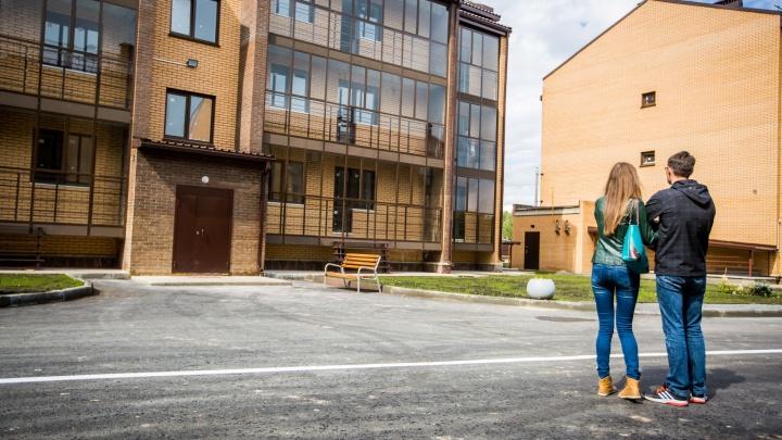 В Новосибирске появилась ипотека под 7,25% годовых