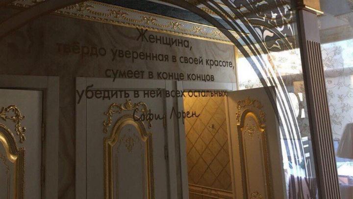 """Золотой туалет сотрудникам УрГЭУ подарили выпускники, которые работают в """"Сима-ленде"""""""