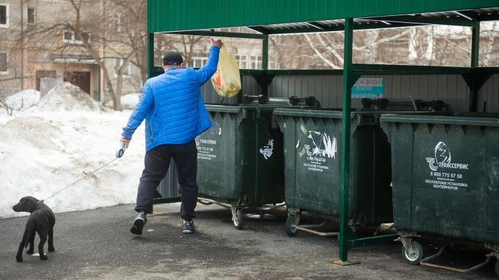 Как платить за мусор на треть меньше: опыт одного маленького, но гордого ТСЖ на Компрессорном