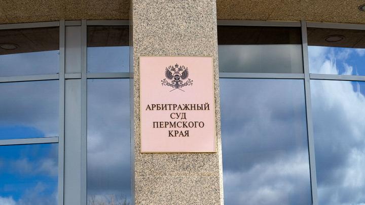 В Перми обанкротился господин Трамп. Он задолжал пермской УК и банкам более 4 миллионов рублей