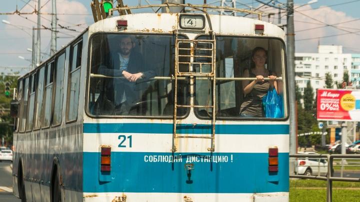 В Самаре на проспекте Масленникова закроют движение троллейбусов