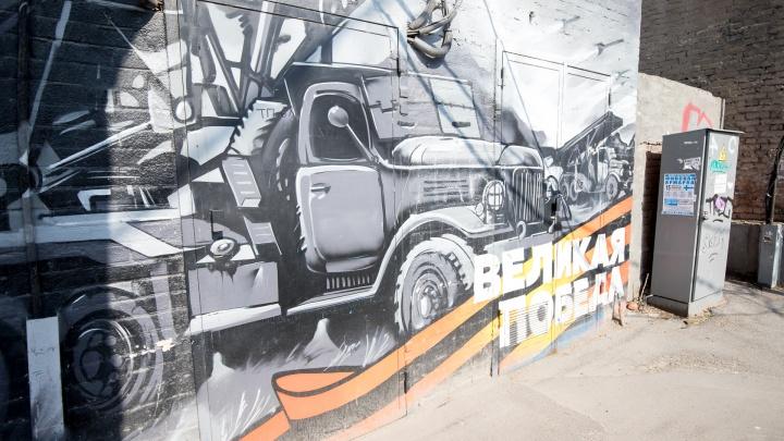 Уличные художники украсят фасады домов к юбилею Ростова-на-Дону