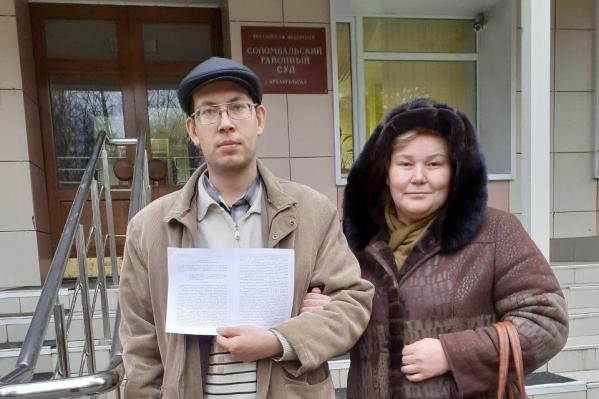 Штраф Ивану Леотьеву за участие в демонстрации 7 апреля — 10 тысяч рублей