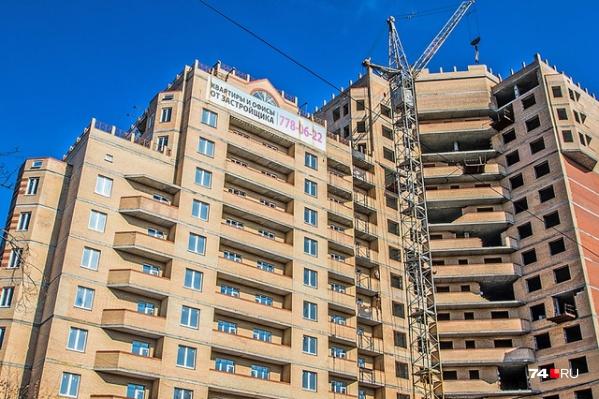 Стройка ЖК «Новоград» заморожена уже четыре года<br>