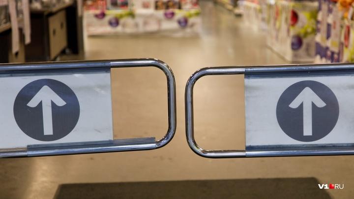 Волгоградцы попытались обокрасть крупный гипермаркет