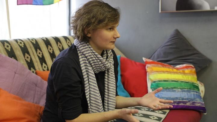 «В Екатеринбурге стремно быть гомофобом»: интервью с создателем Ресурсного центра ЛГБТ