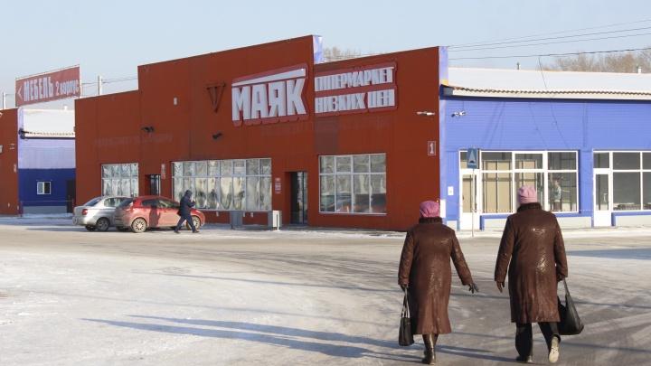 В «Левобережном»открылся жёсткий дискаунтер сети из Красноярска