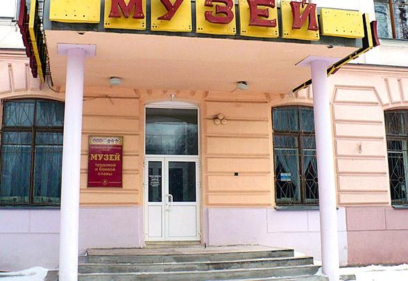Следом за «Петергофом»: челябинский музей попал в десятку лучших музеев России