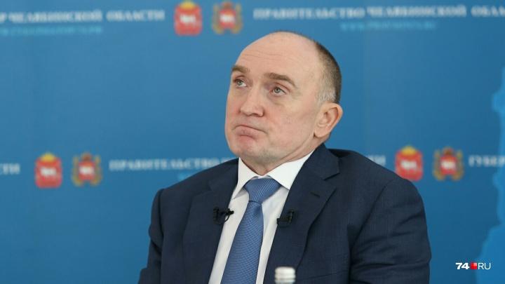 В ФАС России уточнили, по каким материалам возбудили уголовное дело против Бориса Дубровского