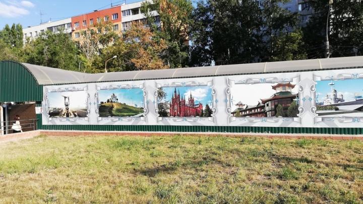 История с географией: на Ново-Вокзальной повесили плакат с московским храмом