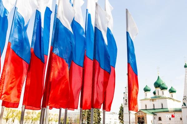 День России отмечают с 1992 года