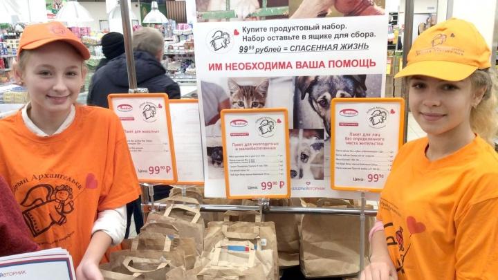 Добрый пакет: в магазинах ТС «Петровский» можно будет купить продукты и оставить их нуждающимся