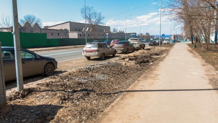 Чиновники объяснили, почему на Луначарского уже семь месяцев не могут включить освещение