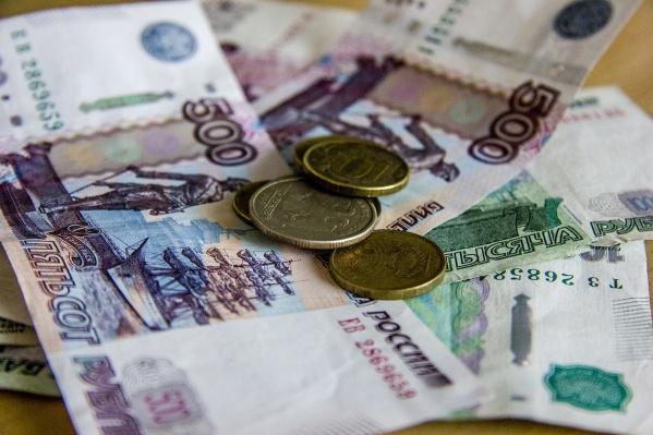 Самая низкая стоимость жизни в Оренбургской области — 8716 рублей