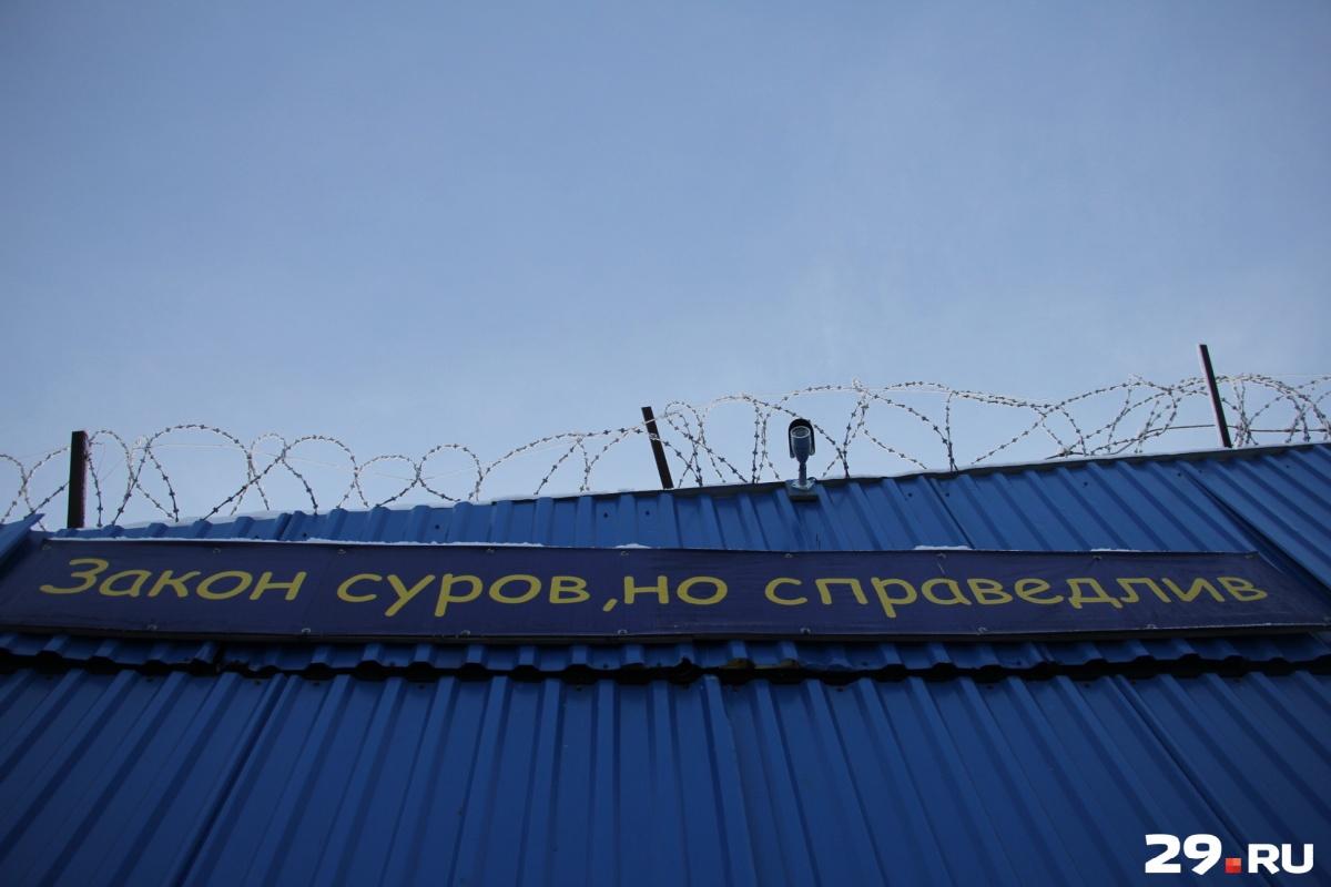 Уголовное дело было возбуждено по материалам РУ ФСБ