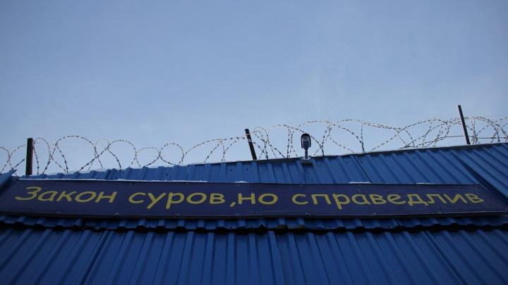 Экс-руководство подразделения архангельского УФСИН пойдет под суд за скандал с хищениями
