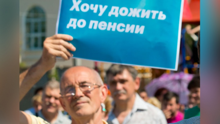 «Хотят, чтобы мы сразу в гроб»: работающие на пенсии южноуральцы высказались о грядущей реформе