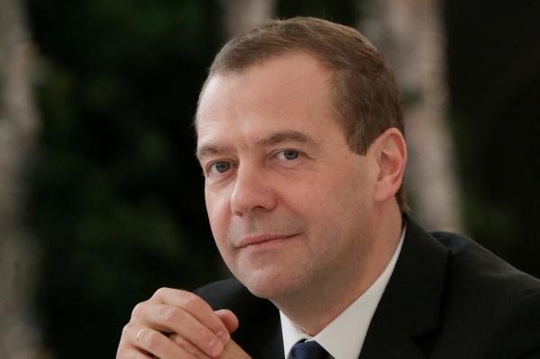 До этого Дмитрий Медведев приезжал в Пермь три года назад