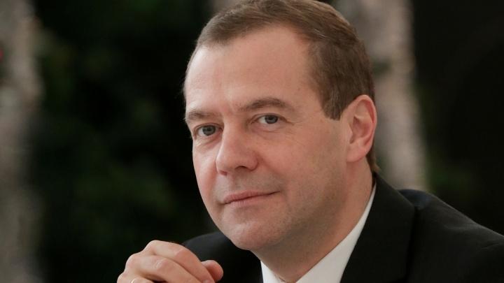 2 апреля Пермь может посетить премьер-министр Дмитрий Медведев
