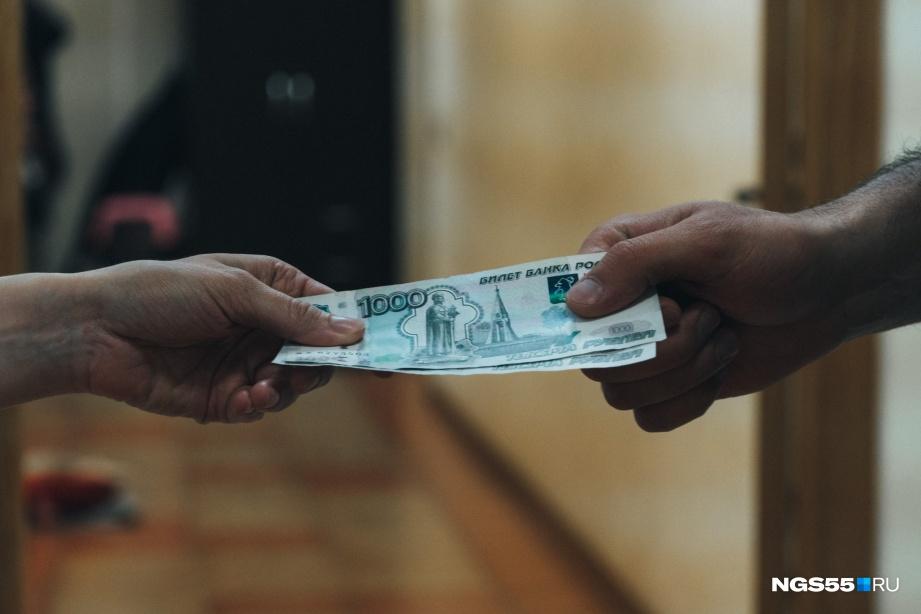 Цена за услуги мужчины — 2000 рублей. Если без изысков