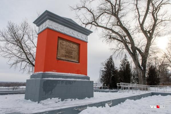 В этом месте в 1942–1943 годы находился блиндаж пункта связи дивизии генерала Людникова
