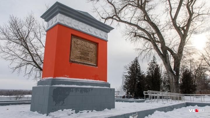 «Цензурными словами не опишешь»: в Волгоградеразгорелся конфликт вокруг памятника героям-связистам