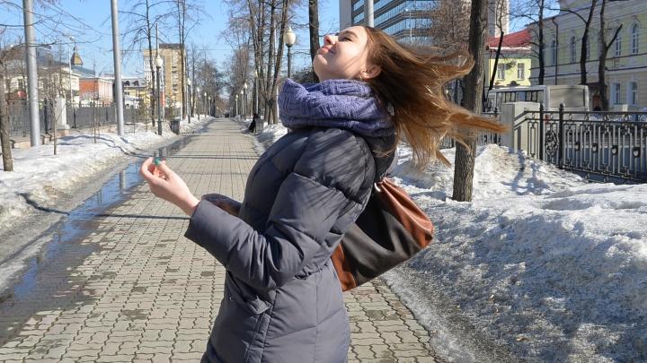 К среде в Екатеринбурге потеплеет и пойдёт снег с дождём