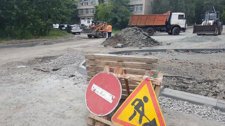 В 2019 году на ремонт дорог Курганской области получит 1,7 миллиарда рублей
