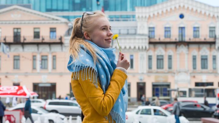 Какой будет весна: смотрим прямой эфир с прогнозом главного синоптика Свердловской области