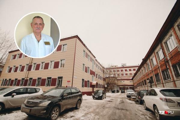 Александр Горохов проработал 17 лет заведующим в ОКБ №1, из больницы он уволился год назад