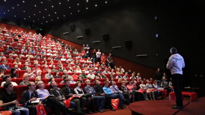 Одно из главных IT-событий Красноярска пройдёт 30 ноября