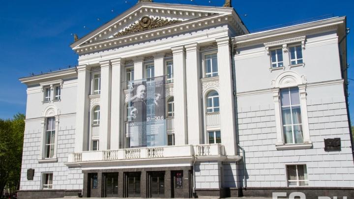 В Пермском оперном театре будут выступать артисты из Бразилии, Японии, Кореи, Норвегии и Монголии