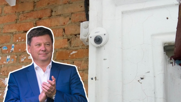 Региональные власти открестились от камер, установленных в качестве подарка во дворах Самары