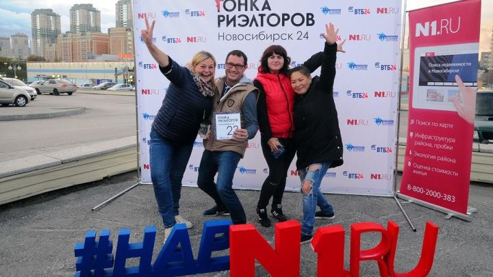 Стрит-челлендж собрал на улицах Новосибирска 38 команд из разных агентств недвижимости
