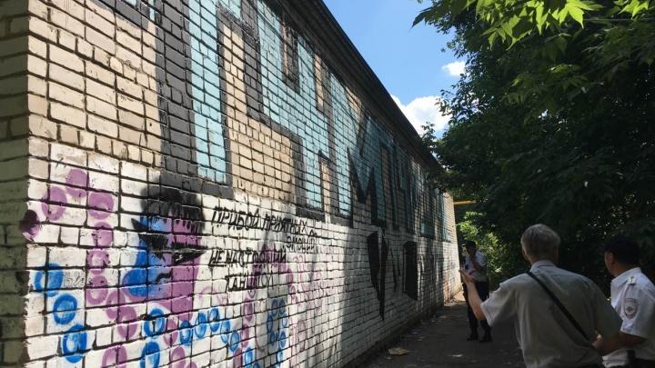 В Самаре ищут вандалов, которые разукрасили насосную станцию