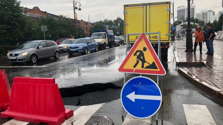 В центре Тюмени на дорогечастично провалился асфальт