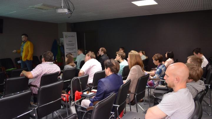 Последний шанс принять участие: в Самаре пройдет семинар по эффективным продажам