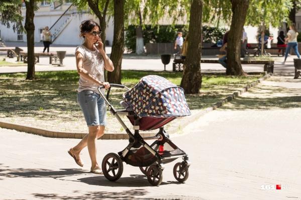 В регионе 42 семьи получили выплаты за рождение тройни