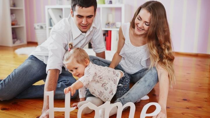 «Примсоцбанк» запускает «Семейную ипотеку» под 6% годовых и рефинансирует дорогие кредиты