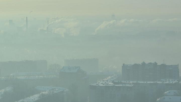 Небо над Новосибирском затянуло серой пеленой
